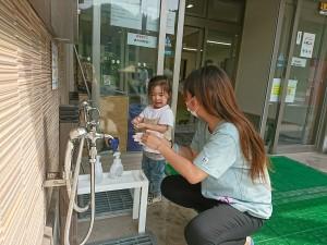 遊ぶ前には必ず手を洗いましょう!これがあおぞらパークで安全安心に遊ぶためのお約束です!