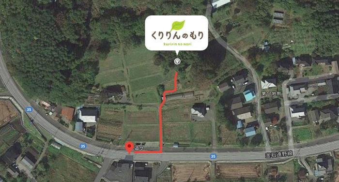 釜石市栗林町道々バス停近く