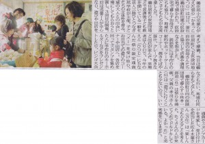 150117_復興釜石新聞