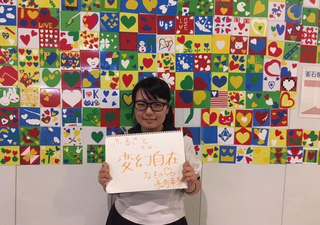 報告会用写真_4(ゆきちゃん4)